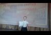 Районный  конкурс чтецов, посвященный 75-летию полного снятия Блокады Ленинграда