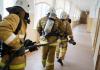 Алгоритм действия при пожаре в учебном заведении