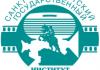 Санкт-Петербургский государственный институт кино и телевидения приглашает абитуриентов на Воскресные встречи! Подробная информация во вложениях!