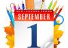 Информация для родителей о режиме функционирования Школы № 491 с 01.09.2021 года в условиях распространения COVID-19