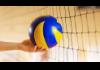 Первенство школы по волейболу