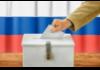 Программа мероприятий на выборы