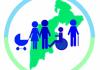 Категории лиц, в отношении которых устанавливаются меры социальной поддержки в сфере организации отдыха и оздоровления