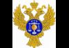Информация об изменении счетов УФК с 01.01.2021г.