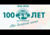 Санкт-Петербургский государственный институт кино и телевидения приглашает абитуриентов на Воскресные встречи!