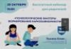 Семинар для родителей и учащихся