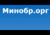 Перечень олимпиад школьников от государственных музеев РФ
